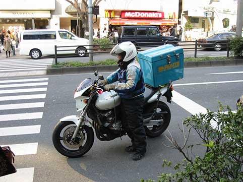 Motorlu Kurye Arayan