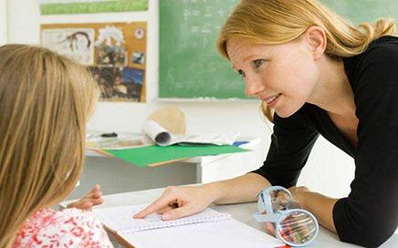 İngilizce ve Fen Öğretmeni